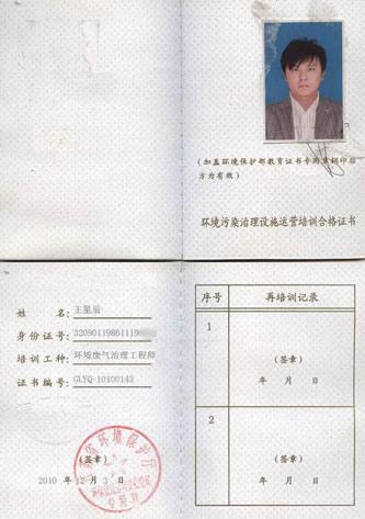 江苏万博体育官网登录手机登录机械科技有限公司